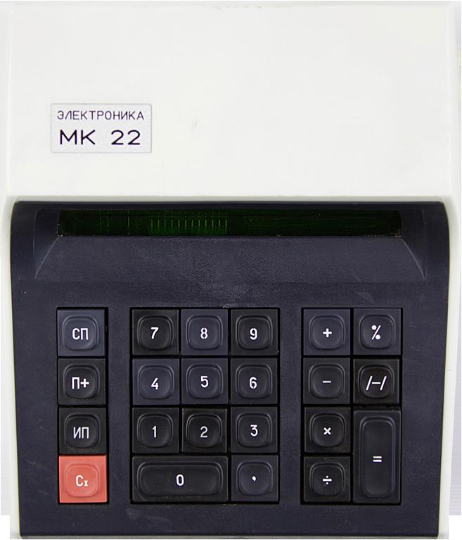 MK-22