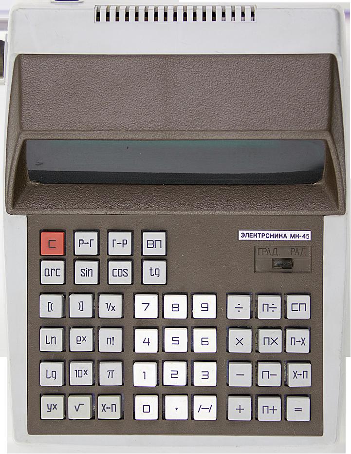 MK-45