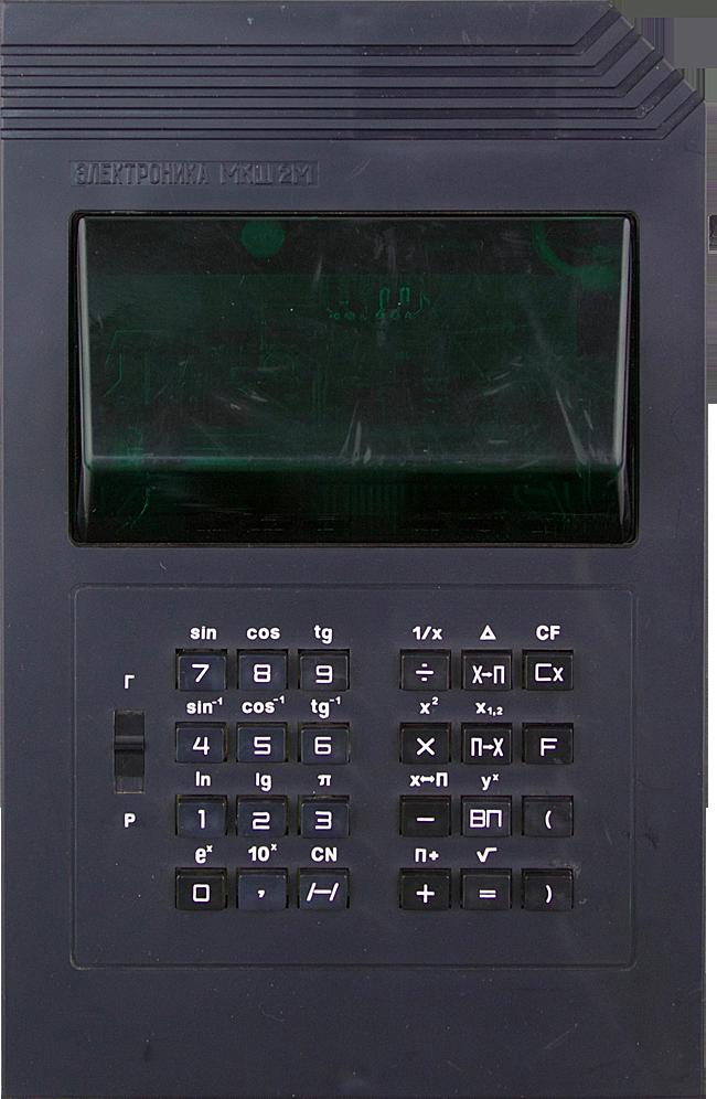 MKSH-2M