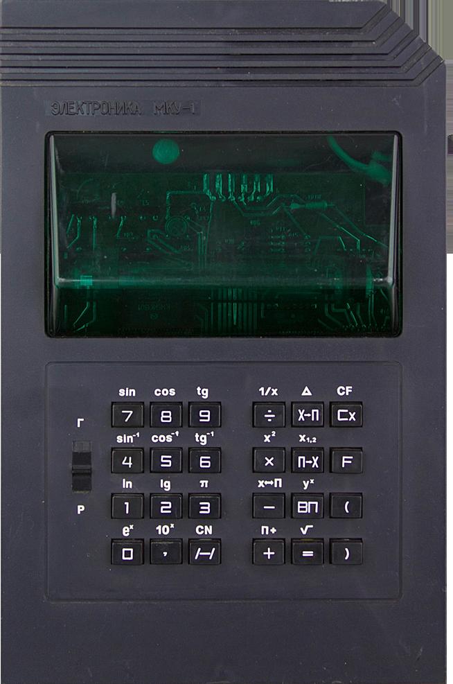MKU-1
