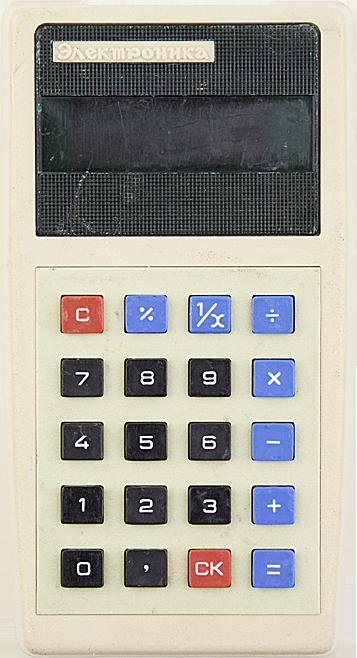 b3-09m-1