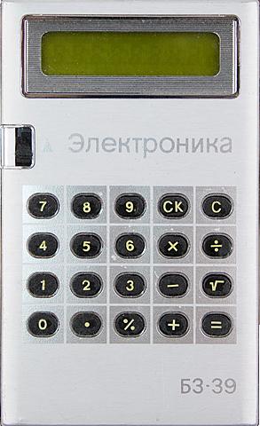 b3-39-1
