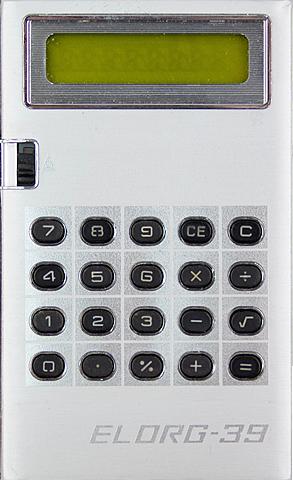 b3-39-1(elorg)