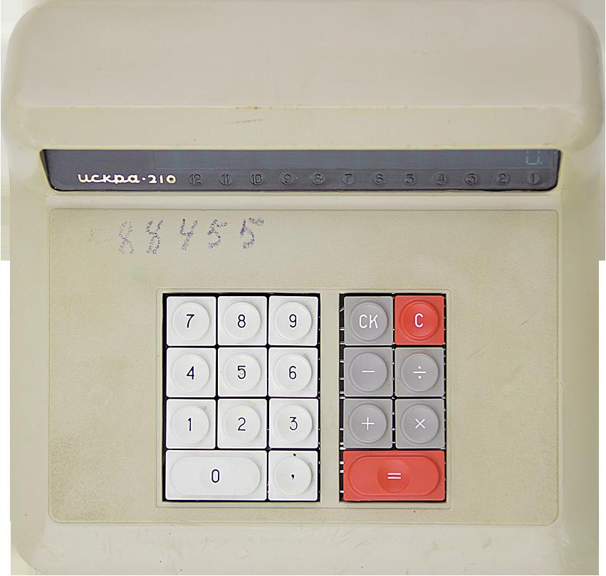 iskra-210-1