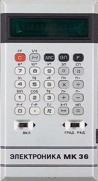 mk-36-1