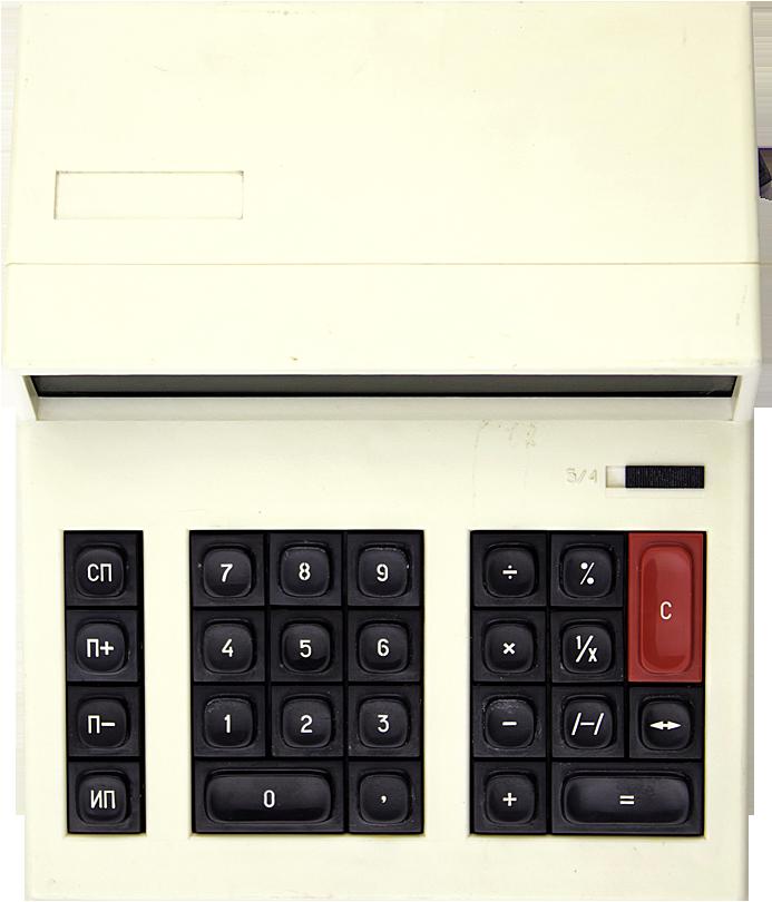 mk-42