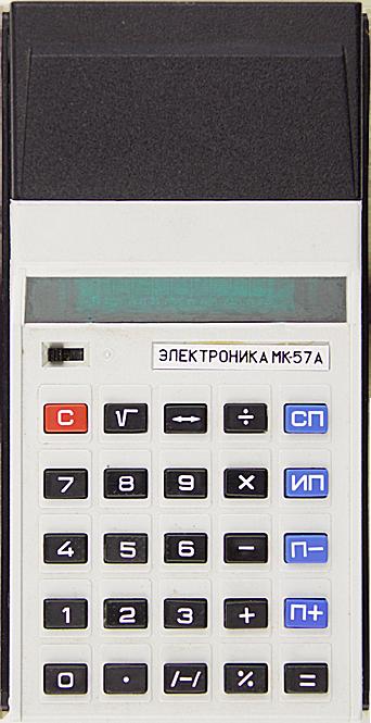 mk-57a-1